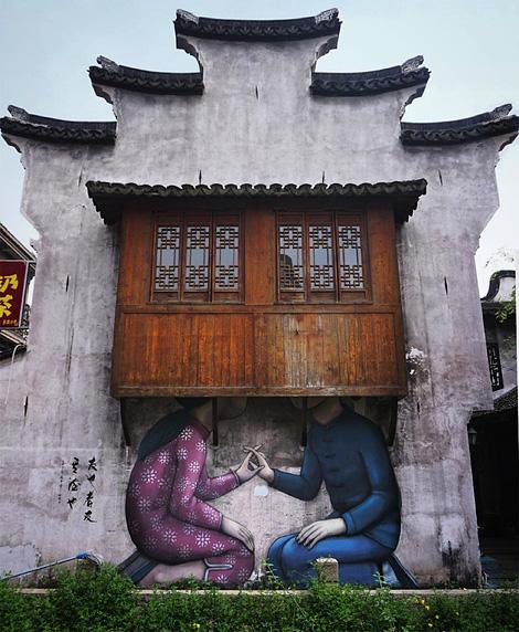 Seth Globepainter in China
