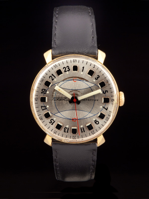 Soviet Polar Expedition watch
