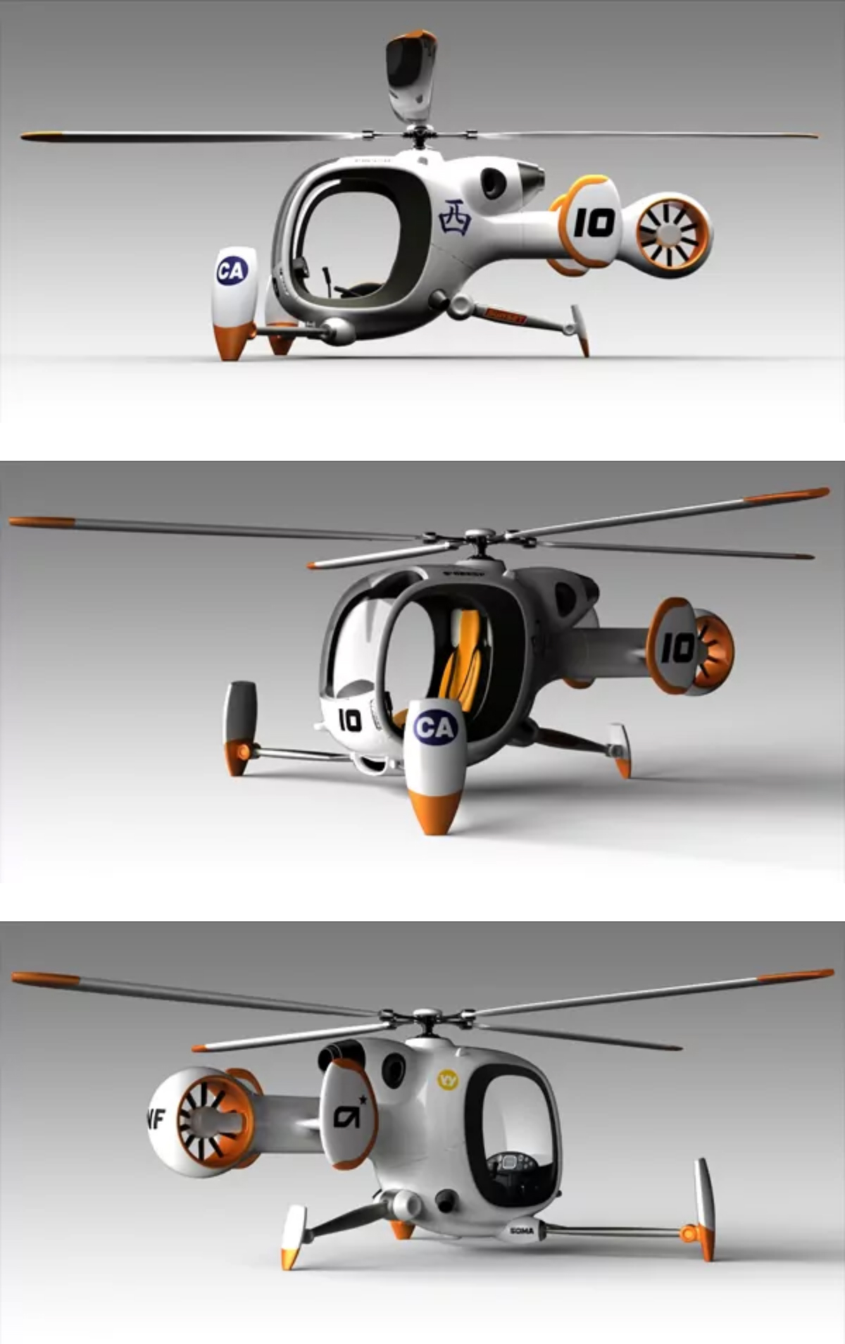 Blade Jet Copter