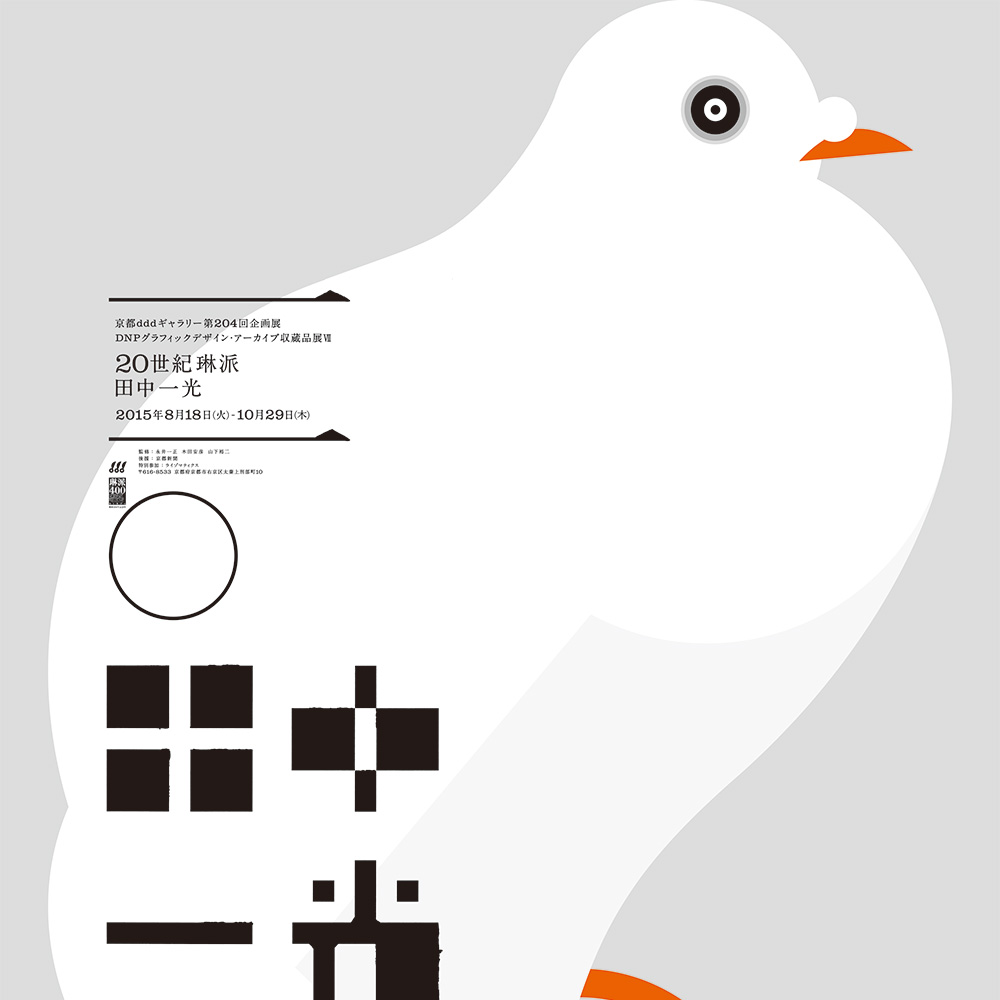 Mr_Design