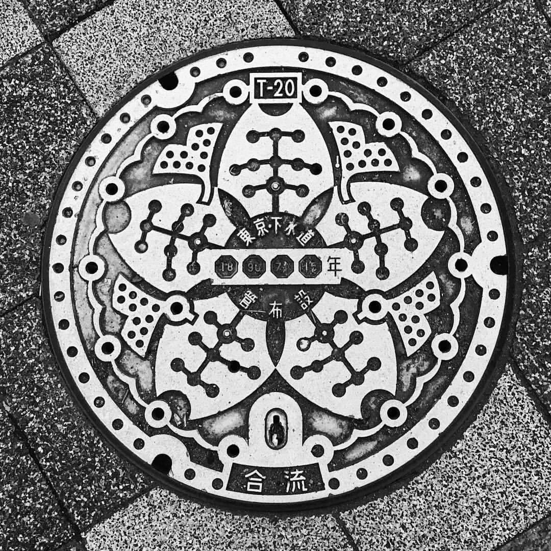 Asakusa Manhole