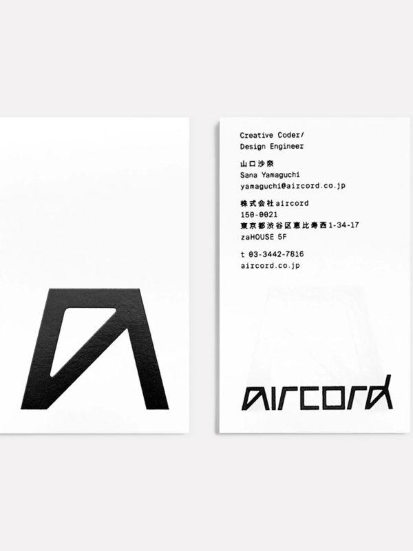 Aircord x Spin