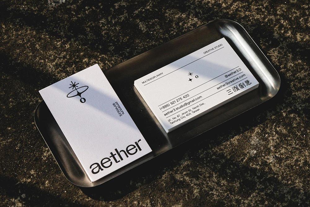 aether3