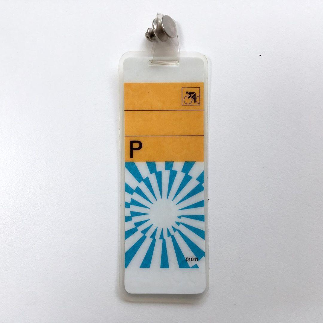 Munich '72 ID