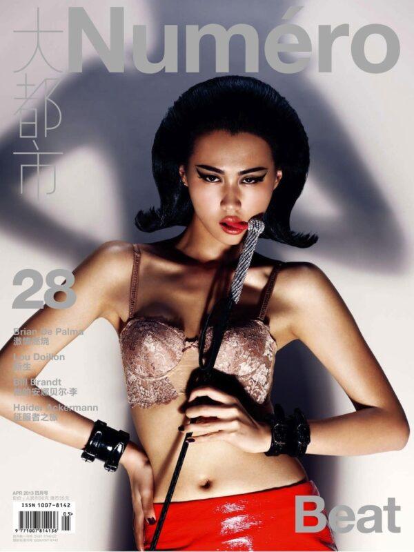 Numero China 28