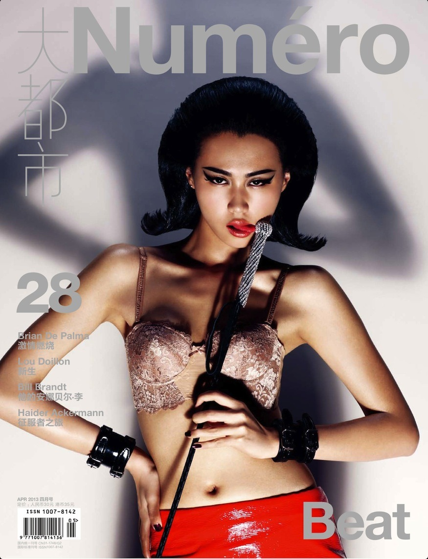 Numéro China 28