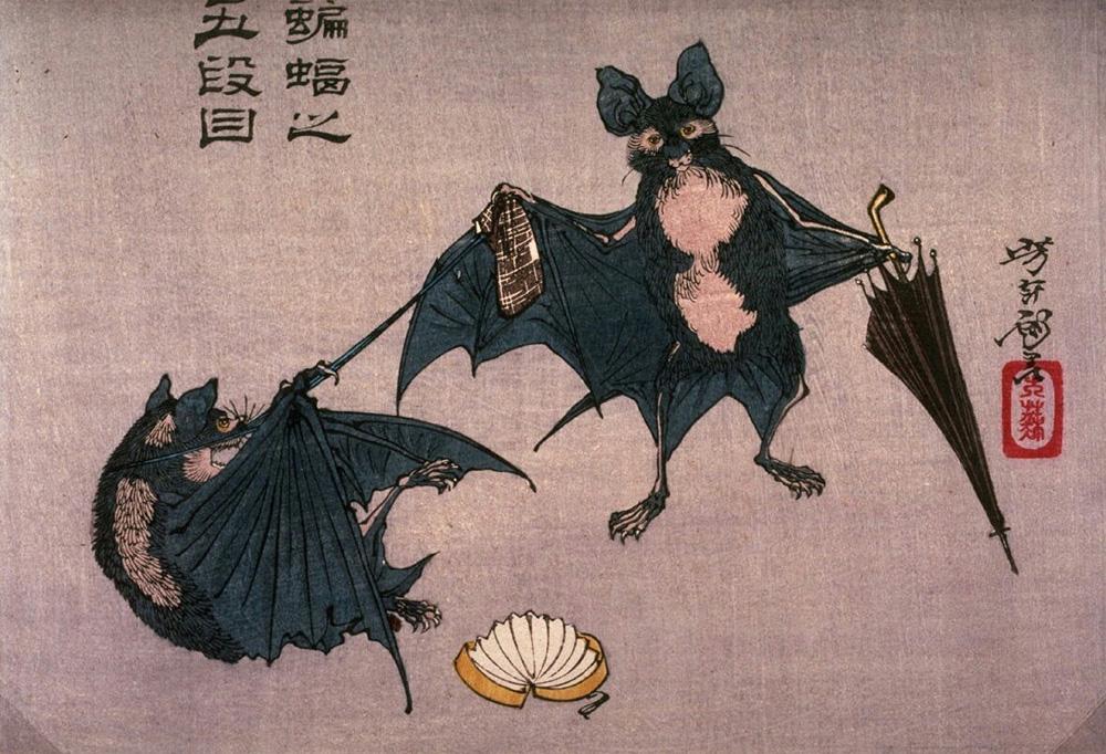 Kōmori (蝙蝠) x Yoshitoshi