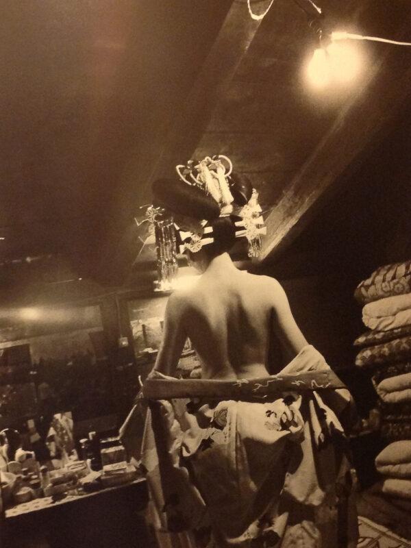 Mystery Geisha