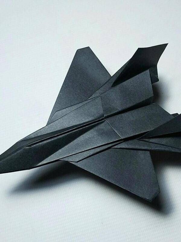 Stealth glider