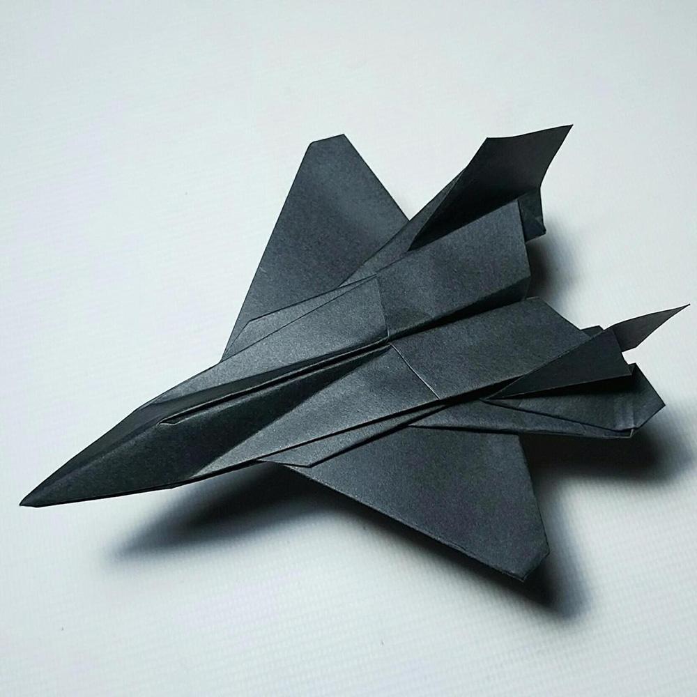 Origami Stealth Glider