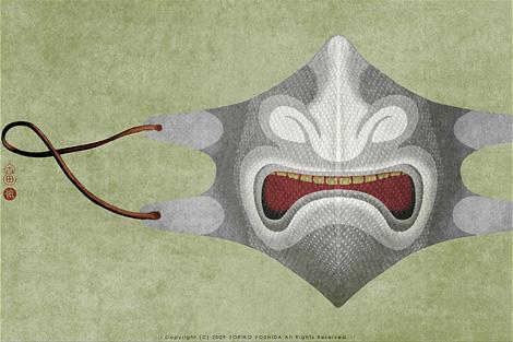 Yoriko Yoshida : surgical masks