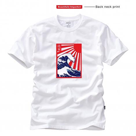 howies Wabi-Sabi limited edition teeshirt