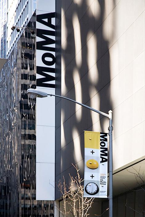 MoMA rebrand