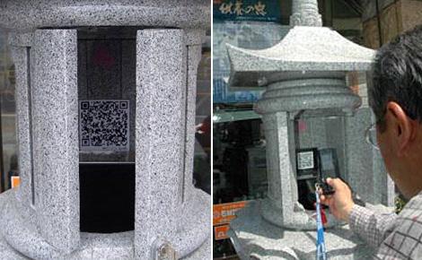 QR tombstone