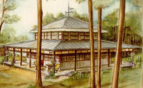 Starck House